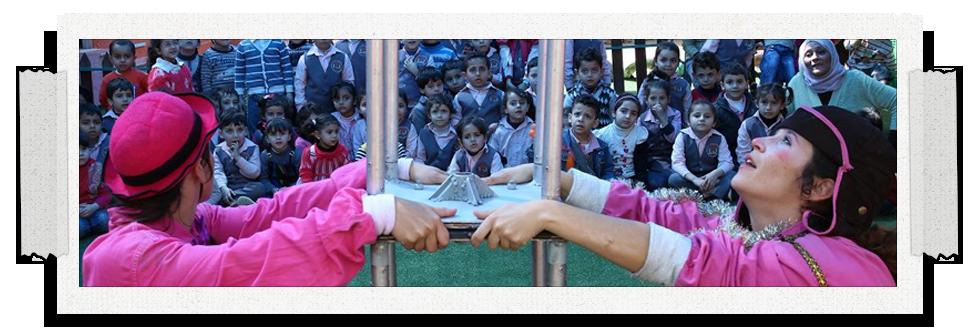 Gaza Reconstruyendo Sonrisas 2016